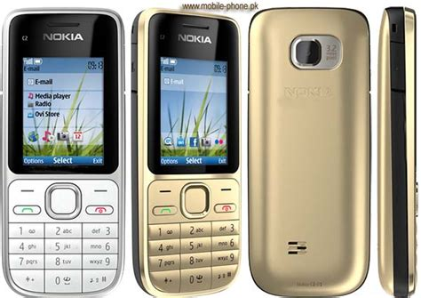 c2 mobile nokia c2 01 mobile pictures mobile phone pk