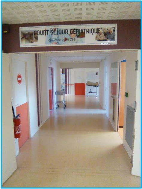 Cabinet Radiologie Nancy by Cabinet Radiologie Rue Dizier Nancy