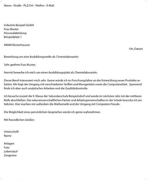Anschreiben Bewerbung Für Bank Anschreiben F 195 188 R Ein Praktikum