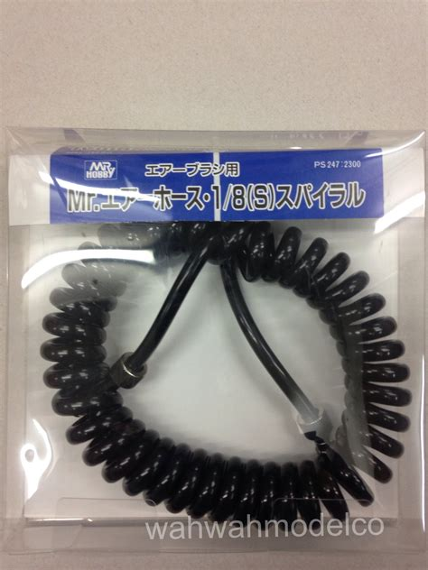 Ps 247 Mr Air Hose 1 8 S Spiral 1m Mr Hobby Ps247 Mr Air Hose 18 S Coil Type