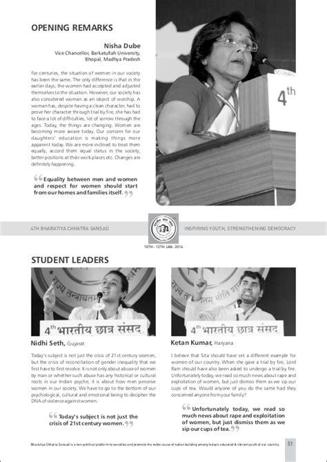 Bu Bhopal Time Table 2017 Mba by Barkatullah Bhopal Address