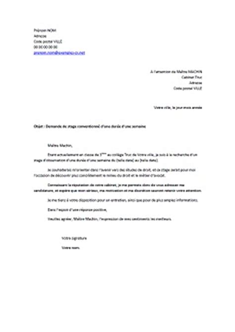 Lettre De Motivation Stage Avocat Lettre De Motivation Pour Un Stage De 3 232 Me Chez Un Avocat Exemples De Cv