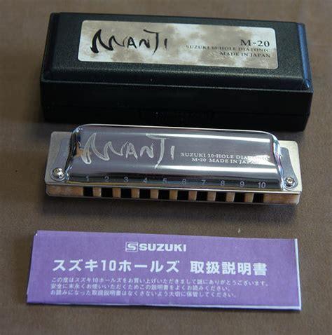 Suzuki Manji M20 Harmonica Diatonique Suzuki Manji M20 Neuf Do C Autres