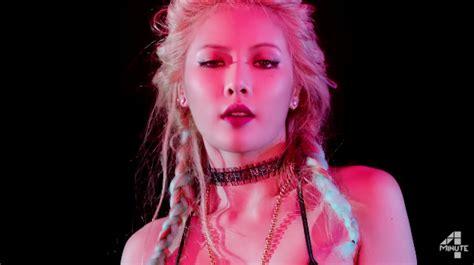 19 best hyuna images on pinterest korean actors kpop girls