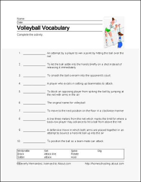printable volleyball test volleyball worksheets resultinfos
