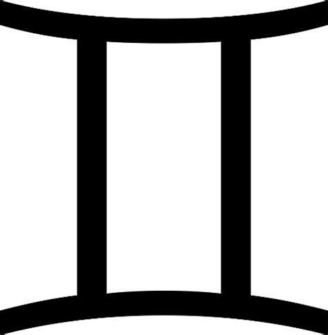 gemini symbol tattoo tattoo design ii