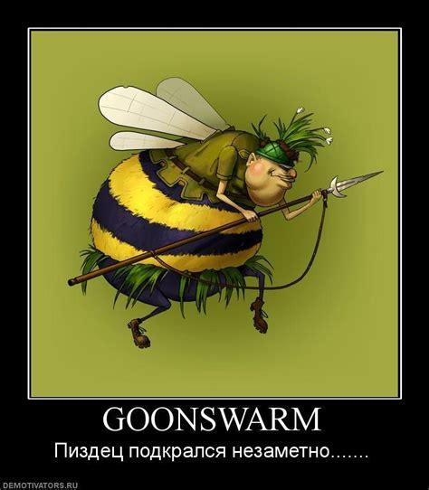 Eve Online Meme - image 256803 goonswarm eve online great war know your meme