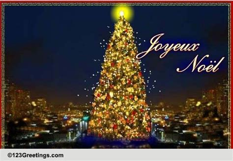 joyeux noel merry xmas  french ecards greeting cards