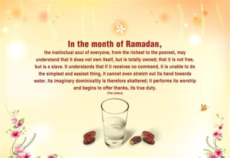 when do i start fasting for ramadan ramadan 2018 ramzan mubarak ramadan quotes images