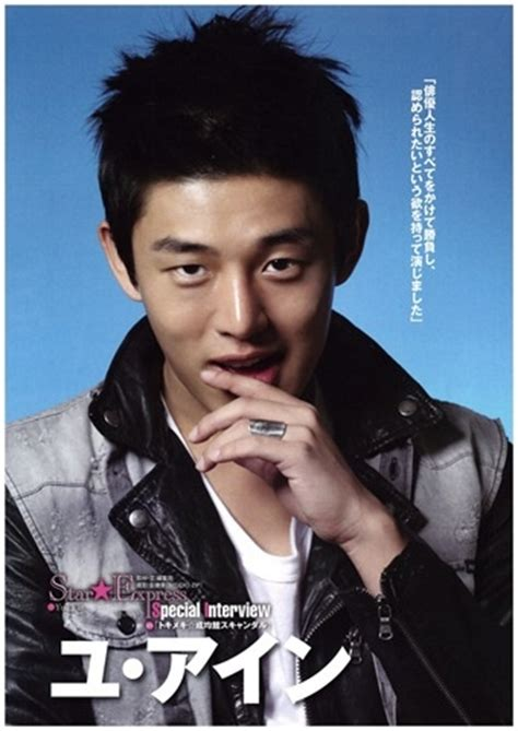 yoo ah in sungkyunkwan 80 best images about yoo ah in on pinterest airport