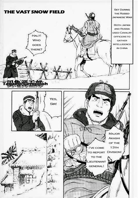 read bara eng gengoroh tagame 田亀源五郎 the vast snow field read