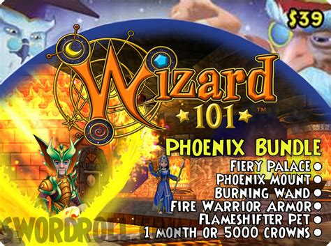Wizard101 Gift Card - phoenix bundle other new prepaid cards and avalon furniture swordroll s blog