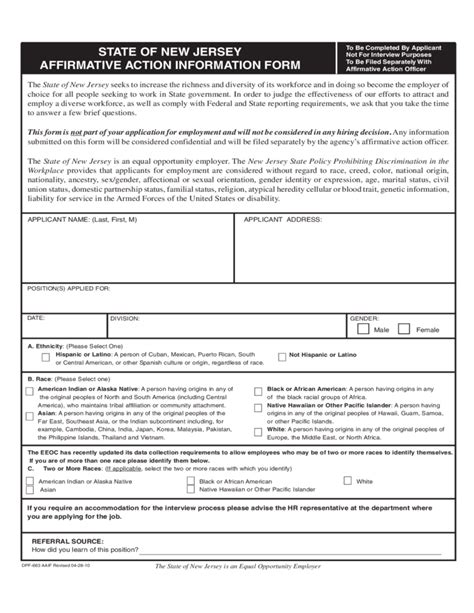 application for employment state of new jersey free download