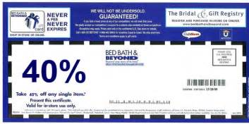 bed bath and beyond coupons never expire myideasbedroom