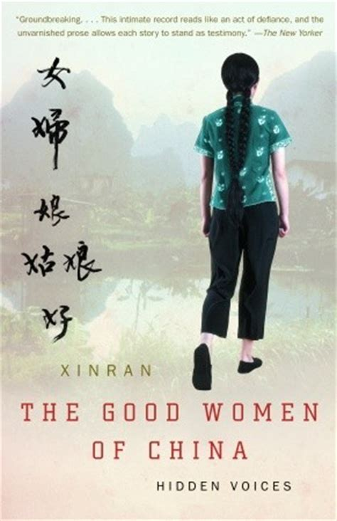 china s world what does china want books the of china voices by xinran reviews