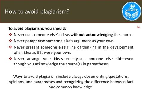 how to write a research paper without plagiarizing how do you write a research paper without plagiarizing