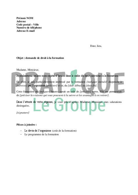 Exemple De Lettre De Demande De Formation Dif Lettre De Demande De Droit Individuel 224 La Formation Dif 224 Votre Employeur Pratique Fr