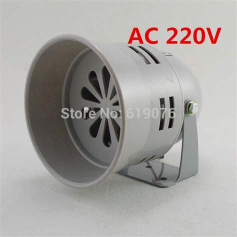 Alarm Sirene 120db Dc 24v Ewig Ms 290 Motor Siren Sirine Ms 290 acquista all ingrosso industriale sirena da