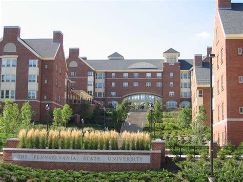 penn state university college college university pennsylvania state college university park