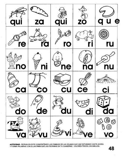 rayito de colores alfabeto en palabras de la a a la z alfabeto en palabras de la a a la z rayito de colores