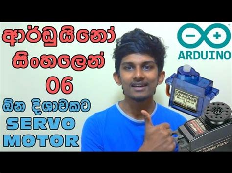 arduino tutorial in sinhala sinhala arduino tutorial 06 servo motors youtube