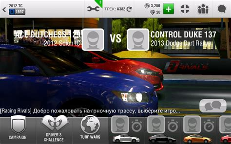 Schnellstes Auto Racing Rivals racing rivals spiele f 252 r android 2018 kostenlos