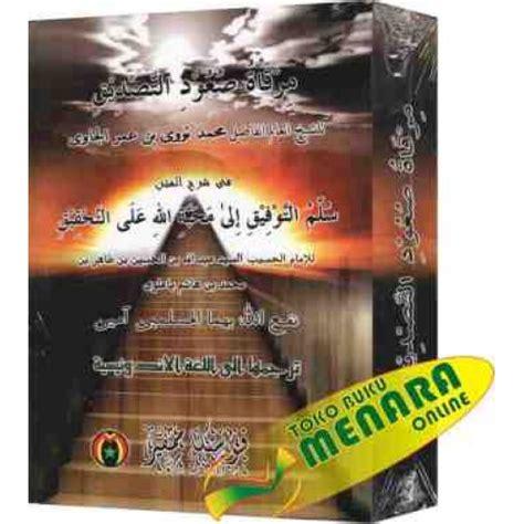 Kamus At Taufiq terjemah mirqatus suud as tashdiq sulam taufiq