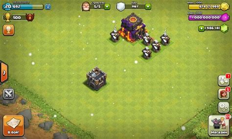 x mod games clash of clans hile indir clash of clan download on computer how to get free gems