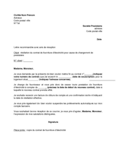 exemple gratuit de lettre r 233 siliation contrat fourniture