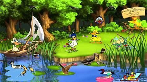 imagenes infantiles con movimiento al agua los patitos v 237 deo de dibujos animados youtube