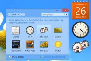 install desktop gadgets and sidebar in windows 8 team