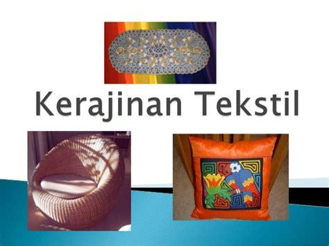 desain kemasan kerajinan limbah tekstil kerajinan tekstil