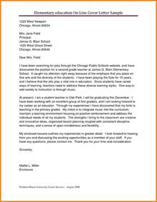 Teaching Cover Letter With Experience Exles 9 Introduction Letter For Teaching Introduction Letter