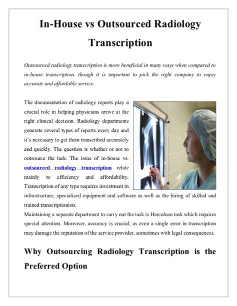 in house vs outsourced radiology transcription