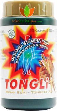 Obat Jerawat Sidomuncul Aluss 30 Kapsul tongkat ali tongli jamu borobudur 100 kapsul toko obat herbal di bandung jual grosir
