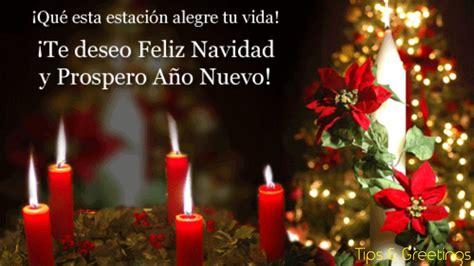 feliz navidad  prospero ano nuevo merry christmas  happy  year  youtube