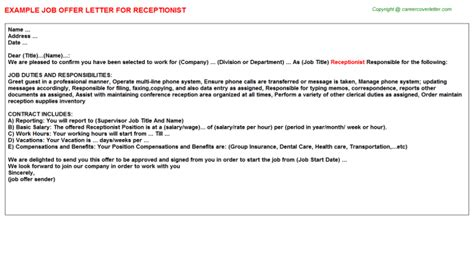 appointment letter format for receptionist receptionist offer letter