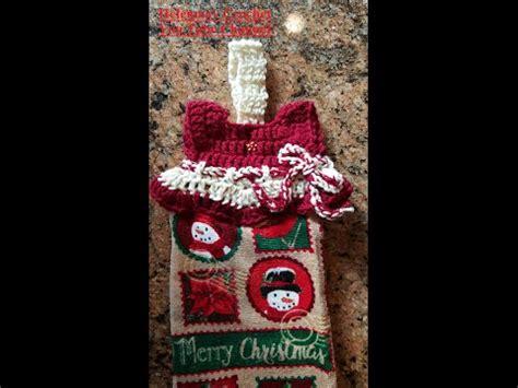 dish towel potholder tutorial youtube crochet super easy beginner kitchen towel topper dress diy