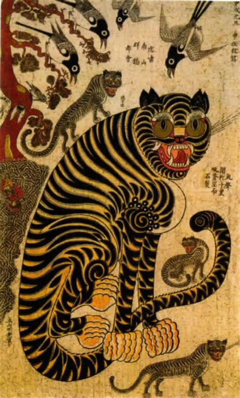stripped tiger with cubs pine and magpies abbate fine art