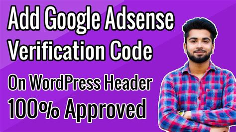 google adsense tutorial in hindi how to place google adsense verification code in wordpress