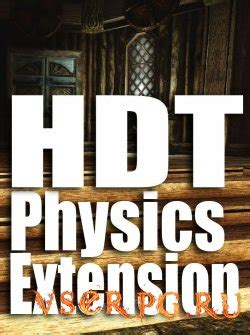 hdt physics hdt physics extension by hydrogensayshdt hdt physics