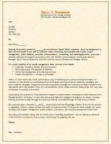 Sample marketing amp pr cover letter cover letter writing example