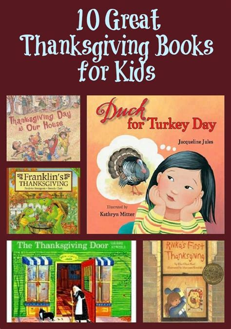 thanksgiving picture book great thanksgiving books for