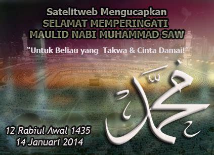 Nasihat Nabi Sehari Hari Promo Hari Ini promo domain gratis di hari maulid nabi muhammad