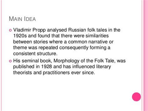 common themes in russian literature vladimir propp