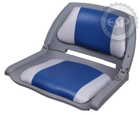 folding molded boat seat molded folding boat seat buy folding boat seat boat seat