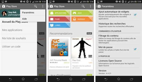 Where Android Stores Screenshots by Installez La Derni 232 Re Version Du Play Store 4 4 21