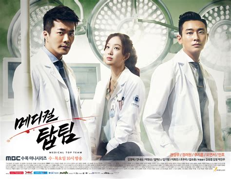 viki drama korean film new k dramas on viki medical top team korean drama