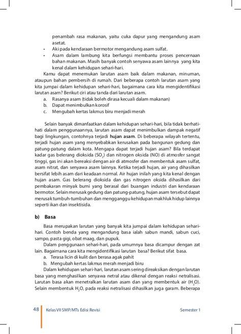 Buku Siswa Kelas 7 Ipa Semester 1 buku siswa ipa kelas vii smp kurikulum 2013