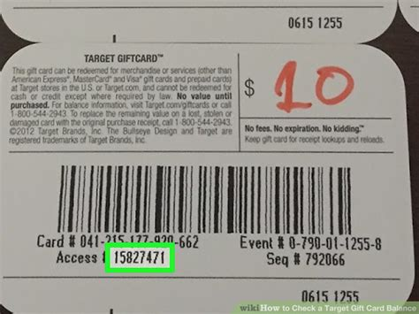 How To Check A Gift Card Balance For Walmart - how to check target gift card balance at www target com complete step by step guide